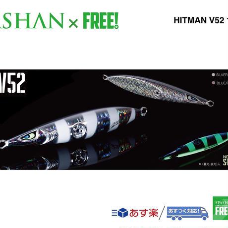 公式ステッカー付 HITMAN  ヒットマンジグ ルアー 【V52】 100g  SPASHAN  elite grips