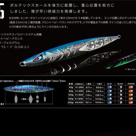 公式ステッカー付 HITMAN  ヒットマンジグ ルアー 【H5】 160g  SPASHAN  elite grips