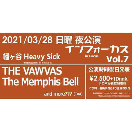 【入場TICKET】2021/3/28(SUN)インフォーカス Vol.7