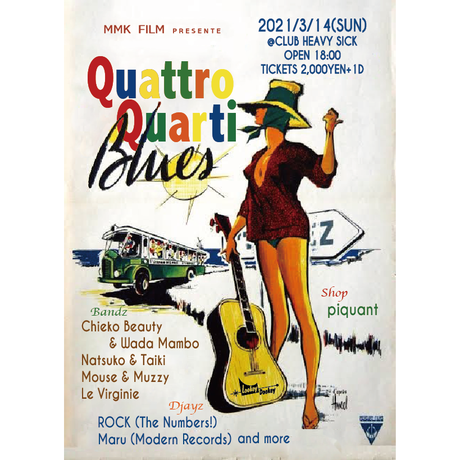 【入場TICKET】2021/3/14(sun) Quattro Quarti Blues
