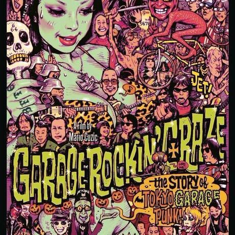 ◆GARAGE ROCKIN' CRAZE T-Shirts / Design by Rockin' Jelly Bean / ブラック / 160◆