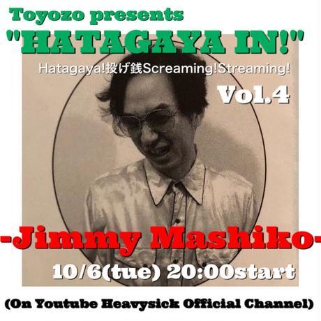 """10/6(火)【トヨゾーpresents """"Hatagaya In! with Jimmy 益子】缶バッチ付投げ銭2000"""