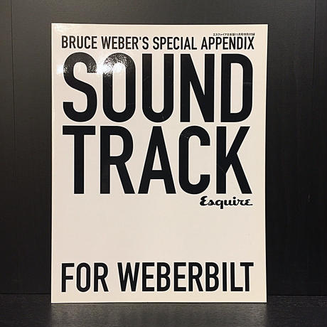 SOUND TRACK Bruce Wever