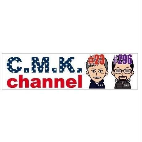 C.M.K channel ステッカー