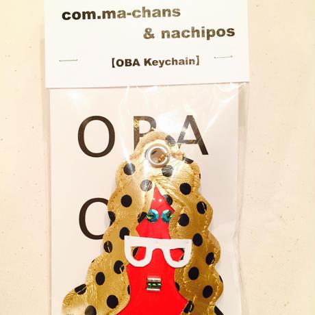 OBA Keychain     red x whiteglass