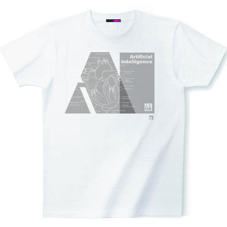 CMYK:LIMITED LINE T 2017 MAY『artificial intelligence』