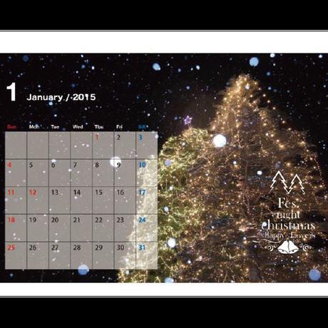 卓上カレンダー(2015年)