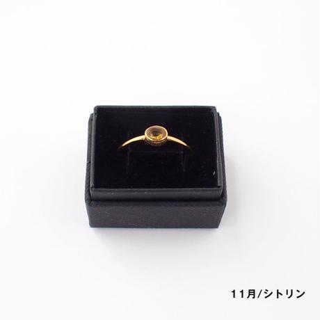 リング|BD-004