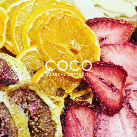 coco ナチュラルドライフルーツ