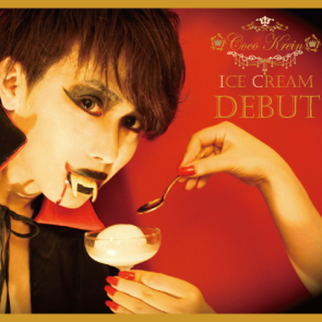 Coco Krein Premium ice cream 【Celebrity strawberry】