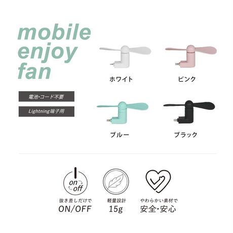 CoCo:LO mobile enjoy fan (品番020-MBL-EJF)