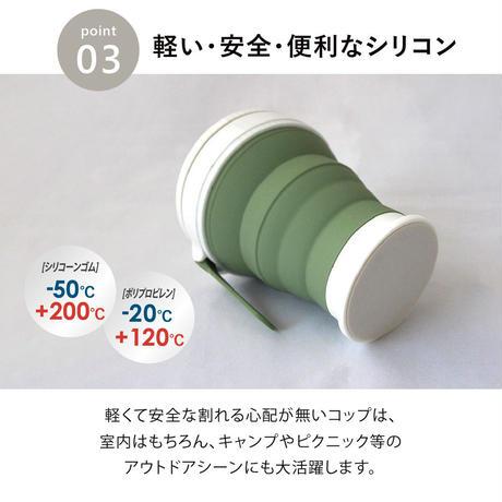 CoCo:LO flexibility warm-keep bottle (品番020-FXB-WKB)