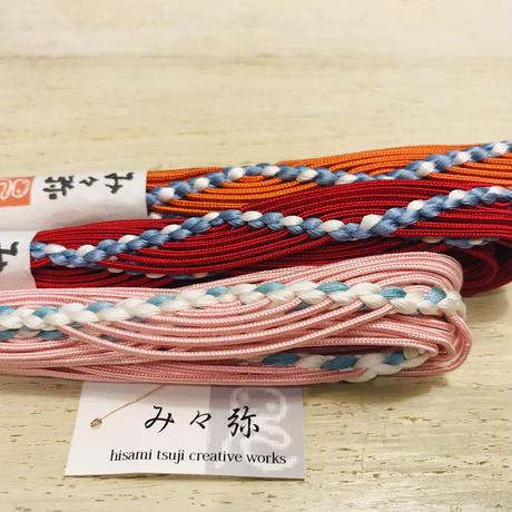み々弥・帯締「naminami」赤と青白