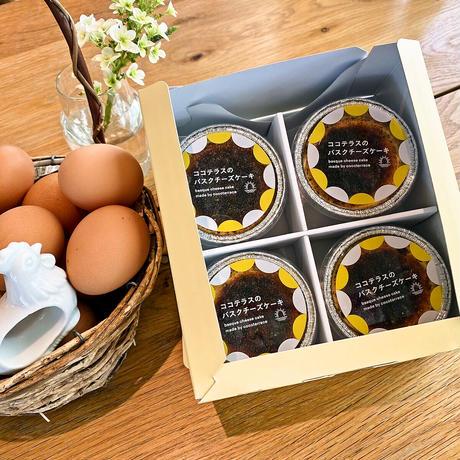 【冷凍便】バスクチーズケーキ  個食タイプ