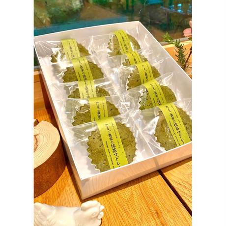 【季節限定】たまご農家の 抹茶マドレーヌ(10個)