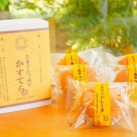 【送料無料※一部地域除く】母の日限定💐ラッピング付きお菓子セット
