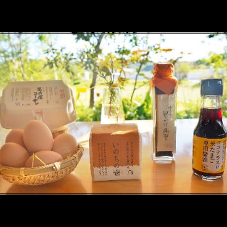 名古屋コーチンの卵かけ御飯セット