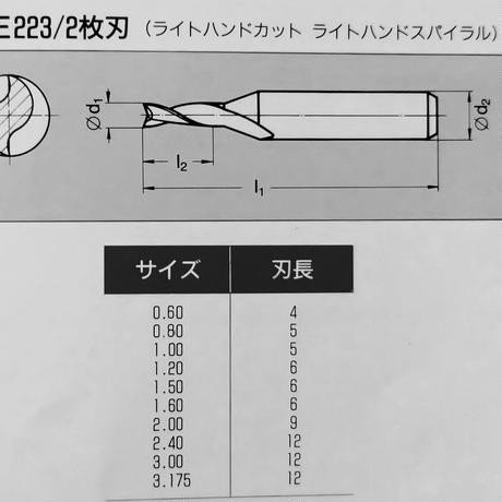 超硬エンドミル CE223 1.50mm x 10本