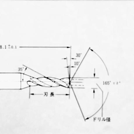 超硬ドリル CS168 2.85mm x 10本