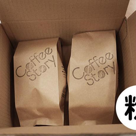【定期便】「コーヒーの香りお届け便」2袋コース(粉)【毎月20日頃発送】