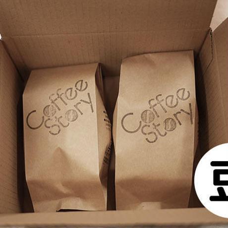 【定期便】「スペシャルコーヒーお届け便」2袋コース(豆)【毎月20日頃発送】