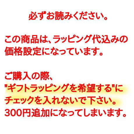 オーガニックハーブティー(ティーパック)2種のギフトセット(オリジナルポストカード付き)
