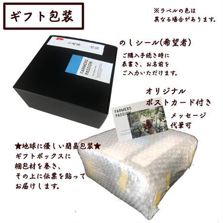 ワンドリップパック6p×2袋 と ハーブティー4種飲み比べ ギフトセット  (  オリジナルポストカード付き )