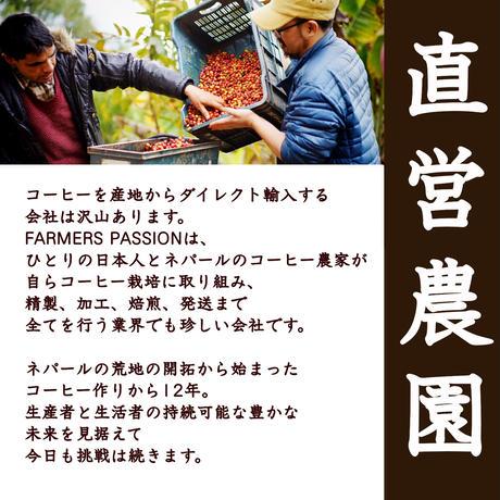 オーガニック珈琲豆2種  (各100g)  のギフトセット  ( オリジナルポストカード 付き)