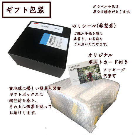 ワンドリップバック10p×2袋 ギフトセット( オリジナルポストカード付き )