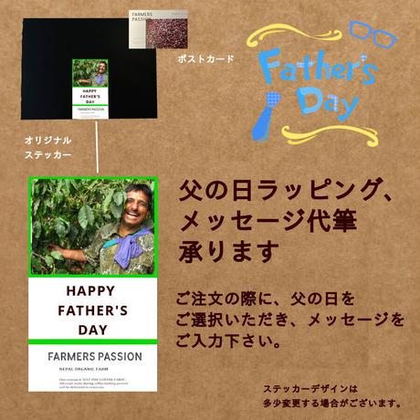 コーヒー農園のクラフトドリンクギフト(選べる3種)
