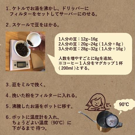 エイジング × ダーク    150g