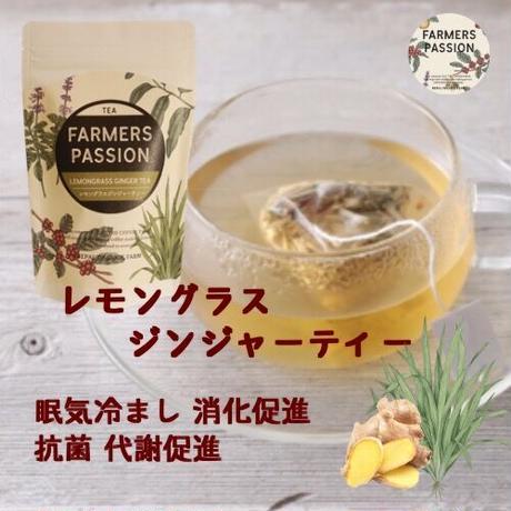 レモングラスジンジャーティー(ティーパック8P)