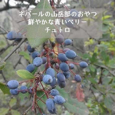 コーヒーの森のジャム4点セット(希少なフルーツ満載)