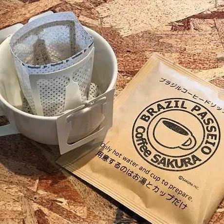 ブラジル ドリップバッグコーヒー8杯分(送料込)