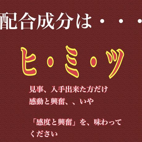 【裏メニュー】デンジャラス過ぎるスプレー オイル(15ml)