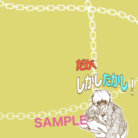 ※再入荷→残7 【NEWダリンノート】新作3冊セット(特典シール2枚付き♪)
