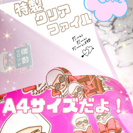 【単品】2次元ダリン和尚のクリアファイル