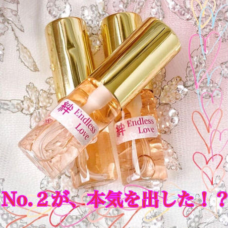 【Dコレクションシリーズ】 】 NEW絆(永遠の愛- Endless Love-) ※5mlサイズ