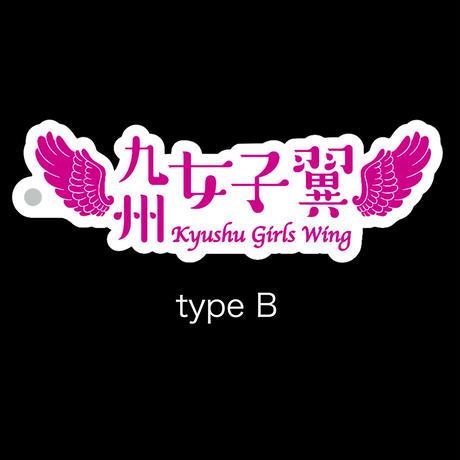 九州女子翼オリジナルラバーキーホルダー