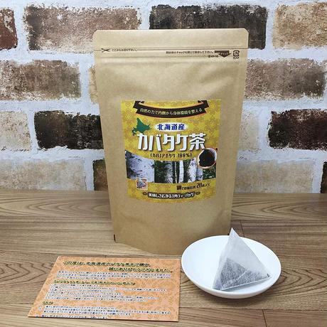 北海道産 カバタケ茶 鍋抽出用 ティーバッグ28包入り