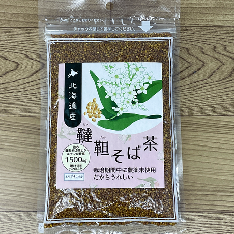 北海道産 韃靼そば茶 150g 栽培期間中 農薬不使用
