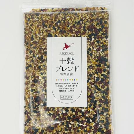 北海道産 十穀ブレンド 発芽黒米 発芽赤米 雑穀米