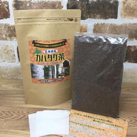 【定期便】北海道産 カバタケ茶 100g入り粒形1.5~2㎜ ティーバッグ付き