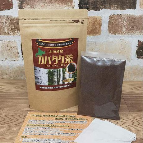 北海道産 カバタケ茶 極粉末45g入り ティーバッグ付