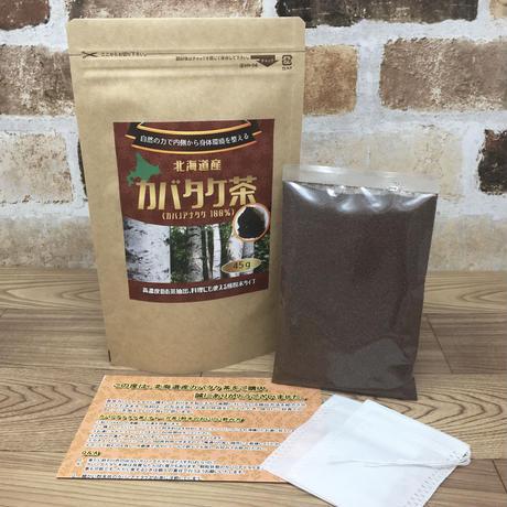 【定期便】北海道産 カバタケ茶 極粉末45g入り ティーバッグ付