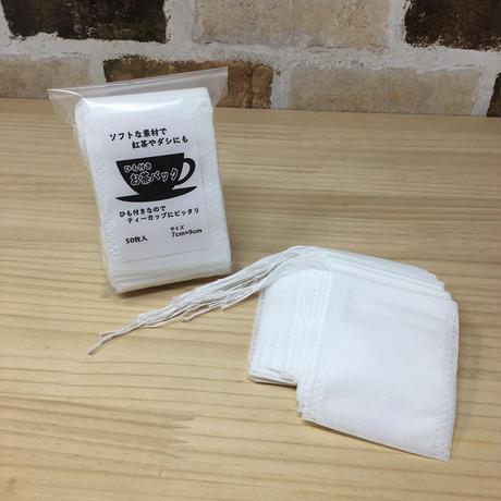 ひも付きお茶パック (100枚入り) FDA基準適合不織布 ティーバッグ 7cm✕9cm