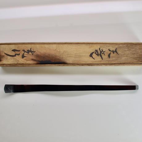 黒柿の茶杓 銘「天竜」