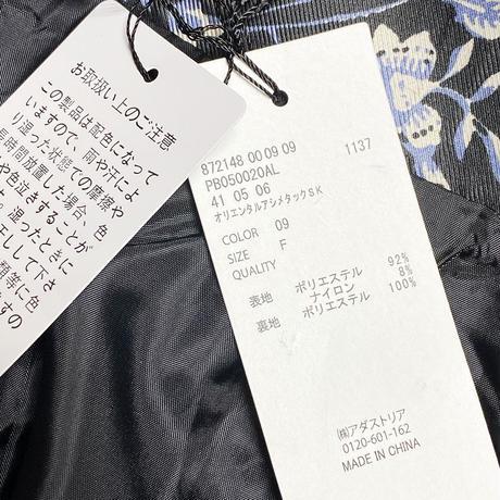 PAGEBOY (ページボーイ) オリエンタルアシメタックスカート イレヘム ロングスカート FREE