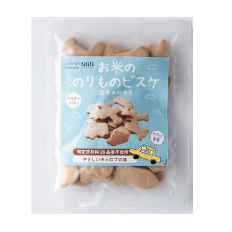 お米の のりものビスケ(30g)