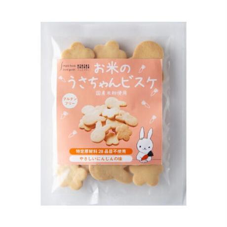 お米の うさちゃんビスケ(30g)